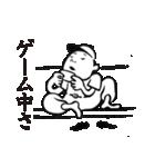 野球太郎[激闘篇](個別スタンプ:28)