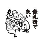 野球太郎[激闘篇](個別スタンプ:30)