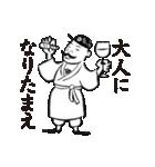 野球太郎[激闘篇](個別スタンプ:31)