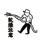 野球太郎[激闘篇](個別スタンプ:33)