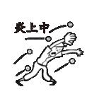 野球太郎[激闘篇](個別スタンプ:34)