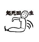 野球太郎[激闘篇](個別スタンプ:36)