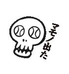 野球太郎[激闘篇](個別スタンプ:37)