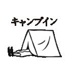 野球太郎[激闘篇](個別スタンプ:38)
