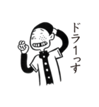 野球太郎[激闘篇](個別スタンプ:39)