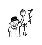 野球太郎[熱闘篇](個別スタンプ:1)