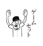 野球太郎[熱闘篇](個別スタンプ:2)