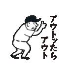 野球太郎[熱闘篇](個別スタンプ:3)