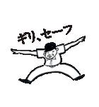 野球太郎[熱闘篇](個別スタンプ:4)