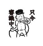 野球太郎[熱闘篇](個別スタンプ:5)
