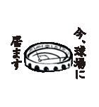 野球太郎[熱闘篇](個別スタンプ:6)