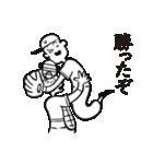 野球太郎[熱闘篇](個別スタンプ:7)