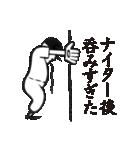 野球太郎[熱闘篇](個別スタンプ:8)