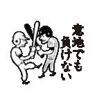 野球太郎[熱闘篇](個別スタンプ:9)