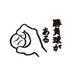 野球太郎[熱闘篇](個別スタンプ:11)