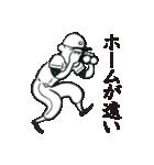 野球太郎[熱闘篇](個別スタンプ:14)