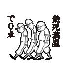 野球太郎[熱闘篇](個別スタンプ:15)
