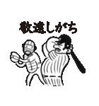野球太郎[熱闘篇](個別スタンプ:19)