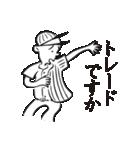 野球太郎[熱闘篇](個別スタンプ:21)