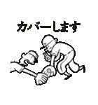 野球太郎[熱闘篇](個別スタンプ:22)