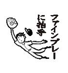 野球太郎[熱闘篇](個別スタンプ:24)