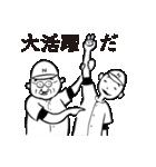 野球太郎[熱闘篇](個別スタンプ:25)