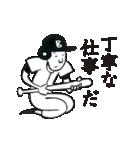 野球太郎[熱闘篇](個別スタンプ:26)