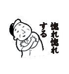 野球太郎[熱闘篇](個別スタンプ:27)