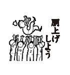 野球太郎[熱闘篇](個別スタンプ:28)