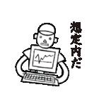 野球太郎[熱闘篇](個別スタンプ:30)