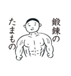 野球太郎[熱闘篇](個別スタンプ:31)