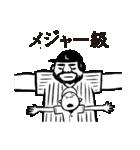 野球太郎[熱闘篇](個別スタンプ:32)
