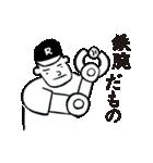 野球太郎[熱闘篇](個別スタンプ:33)