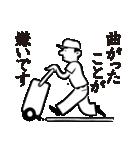 野球太郎[熱闘篇](個別スタンプ:36)