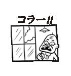 野球太郎[熱闘篇](個別スタンプ:40)