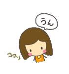 ふわまま(個別スタンプ:01)