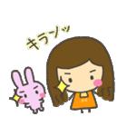 ふわまま(個別スタンプ:02)