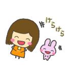 ふわまま(個別スタンプ:04)