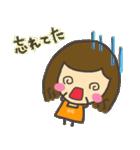 ふわまま(個別スタンプ:05)