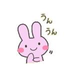 ふわまま(個別スタンプ:08)