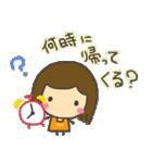 ふわまま(個別スタンプ:34)