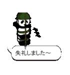 白黒ぱんだPART3~連投用&夏ver.入り!