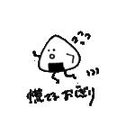 おじぎりさん(個別スタンプ:3)