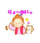 おばあちゃんのかわいい日常(個別スタンプ:01)