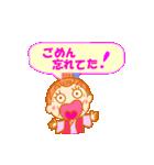 おばあちゃんのかわいい日常(個別スタンプ:07)