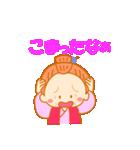 おばあちゃんのかわいい日常(個別スタンプ:08)