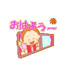 おばあちゃんのかわいい日常(個別スタンプ:09)