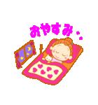 おばあちゃんのかわいい日常(個別スタンプ:11)