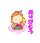 おばあちゃんのかわいい日常(個別スタンプ:12)
