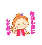 おばあちゃんのかわいい日常(個別スタンプ:13)